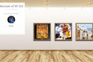 Museum screenshot user 2962 0bfd902e 77ea 4926 b5c4 9e3e1517939e