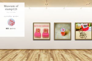 Museum screenshot user 5858 874ed19e 2370 437c 8f4d e7bbe5bb4c70