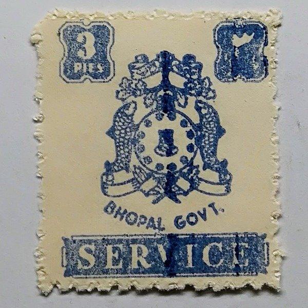 英領インド ボーパール藩王国 - 切手 | MUUSEO