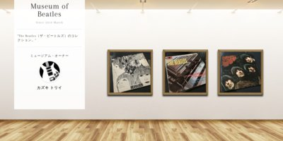 Museum screenshot user 3578 3743c841 00a5 48d8 bdbd 4c08d559e2a8