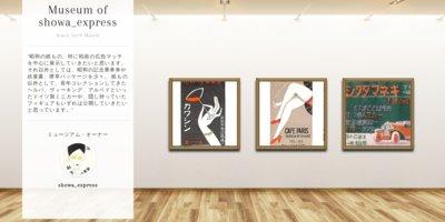Museum screenshot user 5663 a985c49b 48a2 4f8a b8c0 2ad06c5979ac