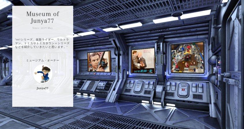 Museum screenshot user 5923 a9dd1e22 defc 4f5c ac6a 00b11114e24f
