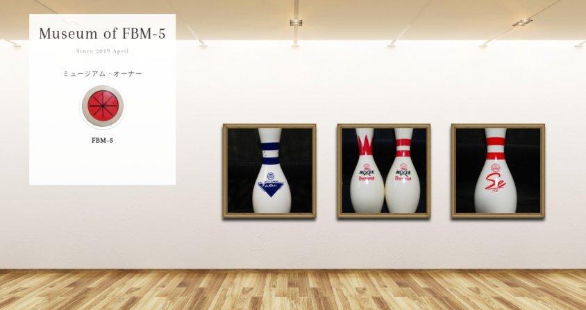 Museum screenshot user 5835 11975a3e fe07 45eb bc2f cdde4fe5c1d4