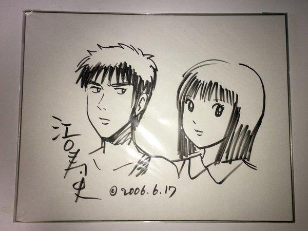 寿史 漫画 江口