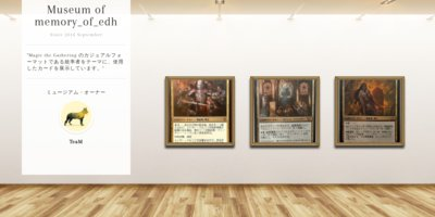 Museum screenshot user 4479 dc269347 2b43 4f48 8359 4bda6fef886f
