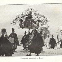 Neu 1913 aoimatsuri kyoto