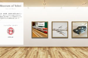 Museum screenshot user 5574 70196de1 43c4 446d 8486 5fd839eded9b