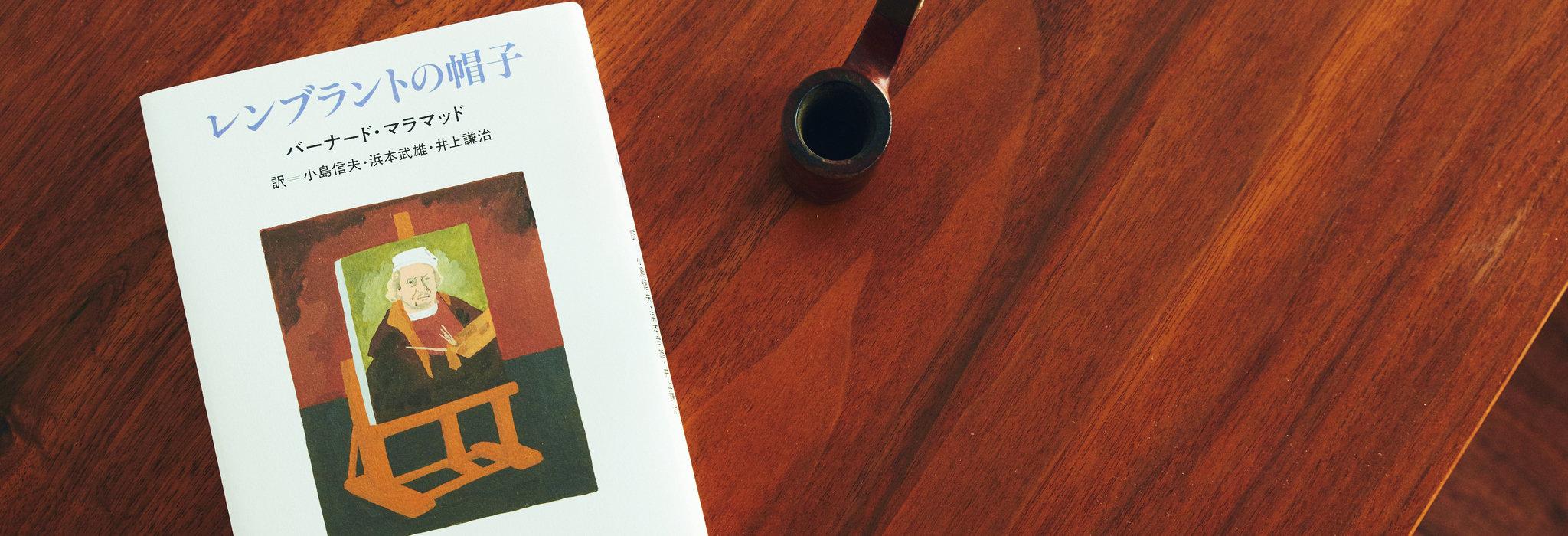 木考Vol.1 ウォールナット(クルミ)を知る_image