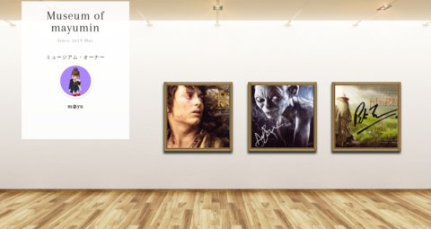 Museum screenshot user 5906 040e9e16 b3be 478f b322 48d8b567512f