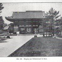 Boc 1909 nara todaiji tempel