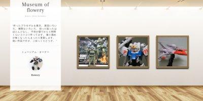 Museum screenshot user 4565 c8838ead adab 4af5 86ff c73ad71ba62d
