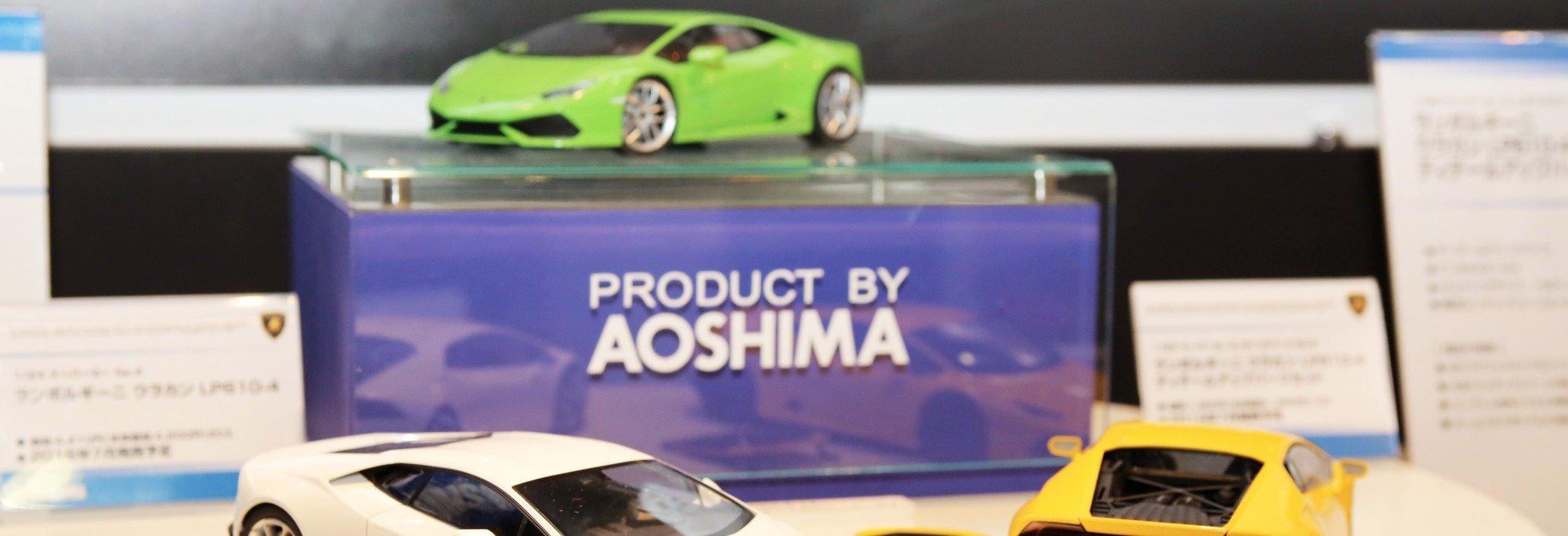 80年代の地味なセダンをいま世に出したのはなぜ? 静岡ホビーショーで聞くアオシマ流カーモデルの作り方_image