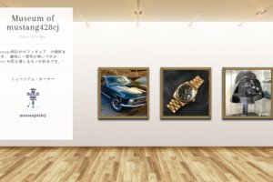 Museum screenshot user 3902 19642237 bbf2 4799 be1f 2dfdcb1bfd45