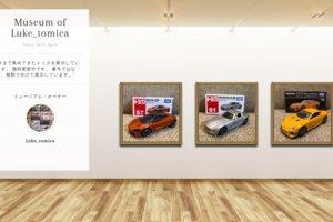 Museum screenshot user 5797 9ab961e9 ea38 4ffc 95bd a9a87fbe3214