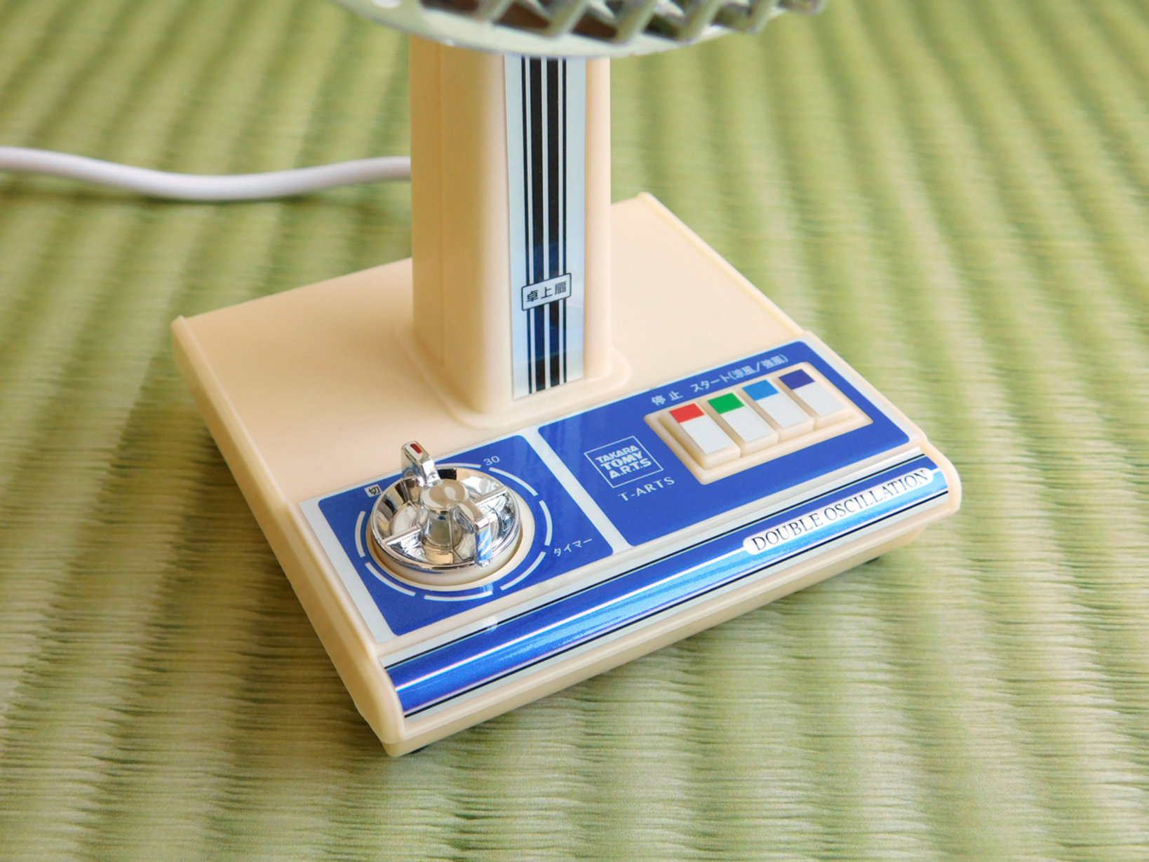 スイッチの横にあるダイヤルを回すとタイマーが作動