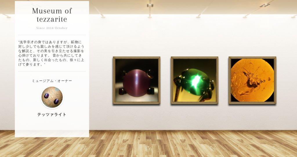 Museum screenshot user 4660 edc1b63f cead 4424 8f3b 75628728b41f