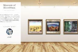 Museum screenshot user 4969 9c97d4b9 64fc 4692 9820 b8134cd7bf12