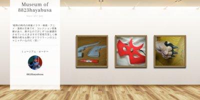 Museum screenshot user 2277 fa7117c4 d9bb 4749 99a6 15a63305d102