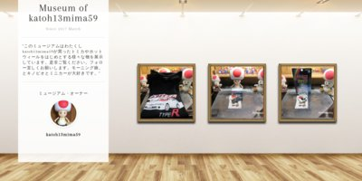 Museum screenshot user 1884 b99d7a4d 0ff4 4c15 ac86 d5038c7dcd9c