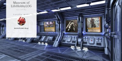 Museum screenshot user 6038 5a1c7138 e3ac 4e99 8209 e48a3086ce1e