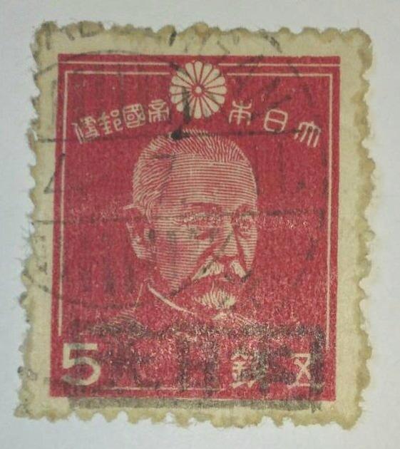 南方占領地 スマトラ東海岸州大日本枠付き加刷のされた昭和切手&マライ占領地切手