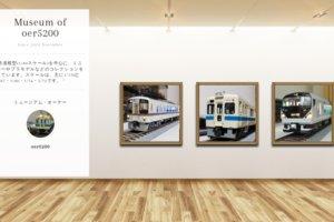 Museum screenshot user 4762 69310e71 ad8a 4f4a 8f9c 0b4301628cc4