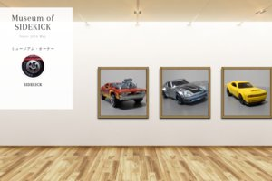 Museum screenshot user 3816 34f0b5dd 9a4b 493a aa6e 8193f572df5c