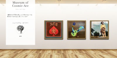 Museum screenshot user 2223 bb2554e8 c460 4997 be18 780ccbf0d3c9