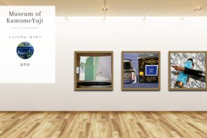 Museum screenshot user 3434 888beaea 132b 4125 8e56 14083e82c539