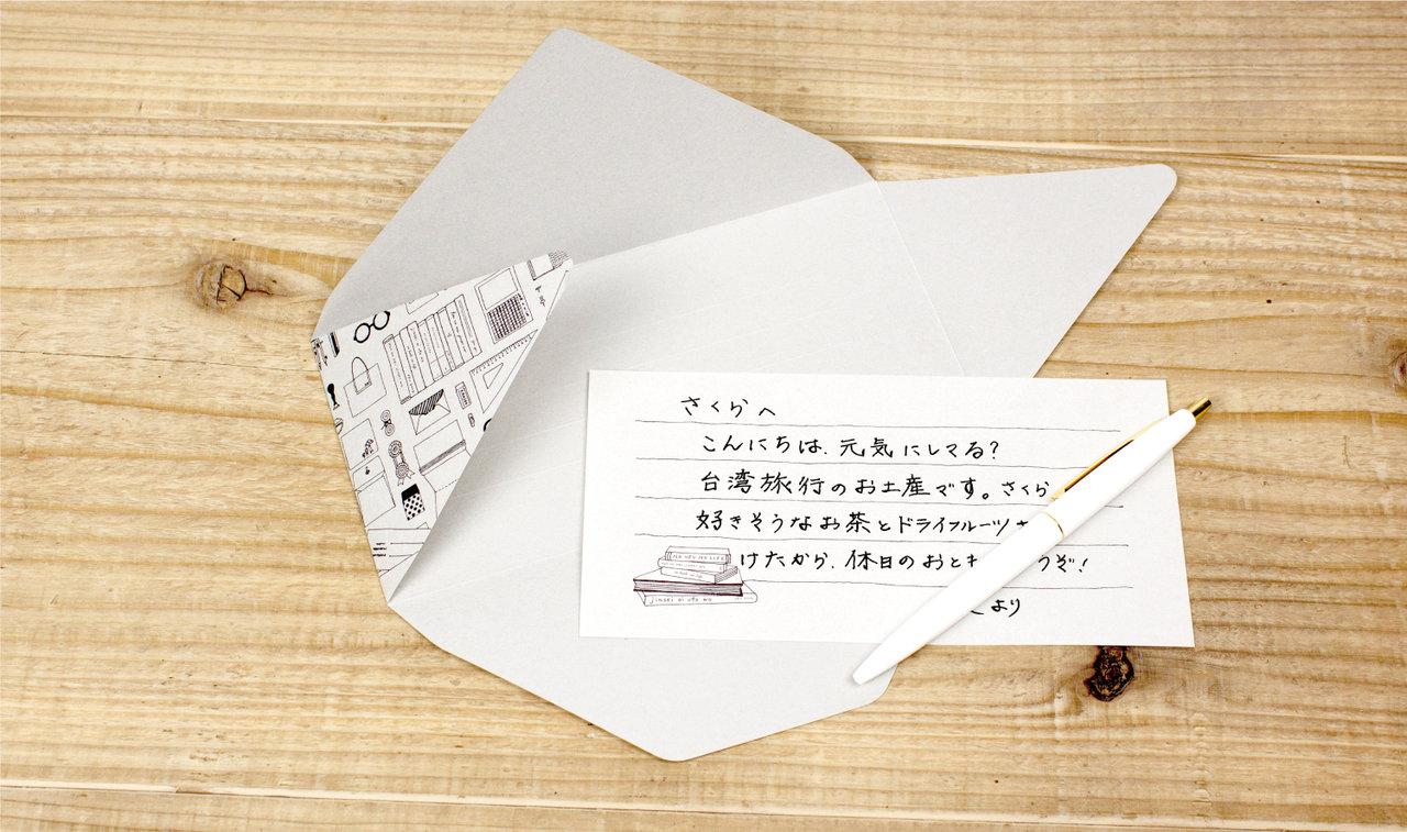 一筆箋・伝書封筒セット