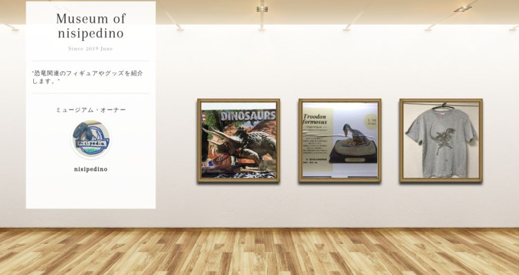 Museum screenshot user 6141 6cc5c8c3 6cc9 43ef b217 45ca007e6ef6