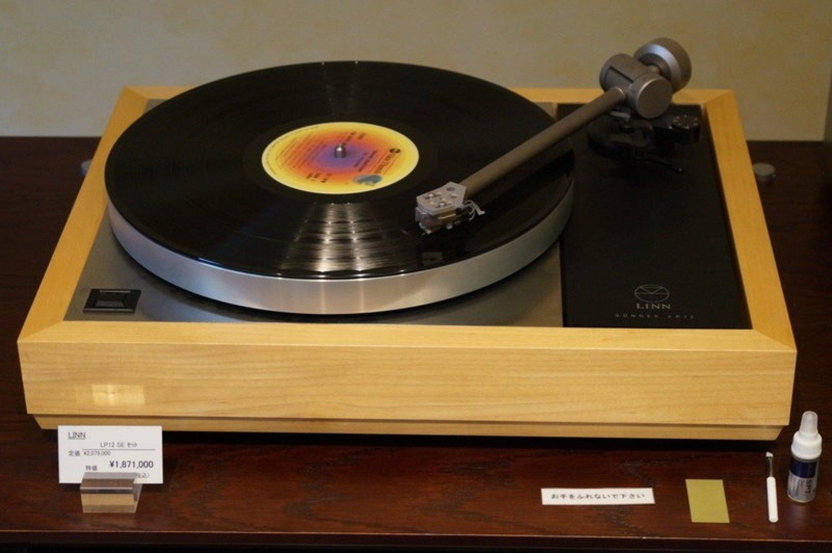 スコットランドのLINN社のレコードプレイヤー