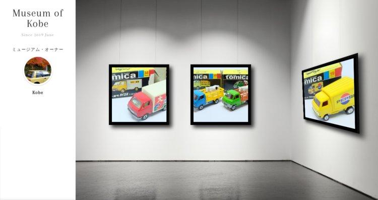 Museum screenshot user 6204 c66a974f b097 4add b14c c1ae337d4f8a