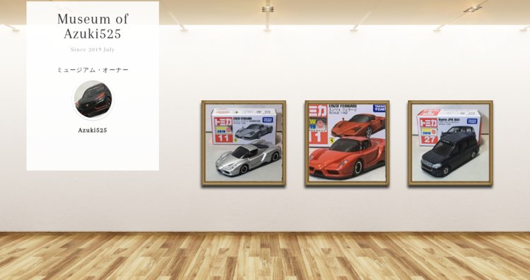 Museum screenshot user 6228 f6177c43 4872 4a47 9901 bc8b226128b1
