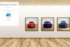 Museum screenshot user 4820 8a680a85 a045 4259 a3b5 df5bb720ab2b