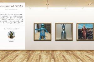 Museum screenshot user 5428 e6d736fc a696 4ac8 85b1 92b0135b8099