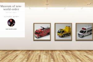 Museum screenshot user 2287 dfcb89e4 93b4 4812 95f0 c2588f3c866d