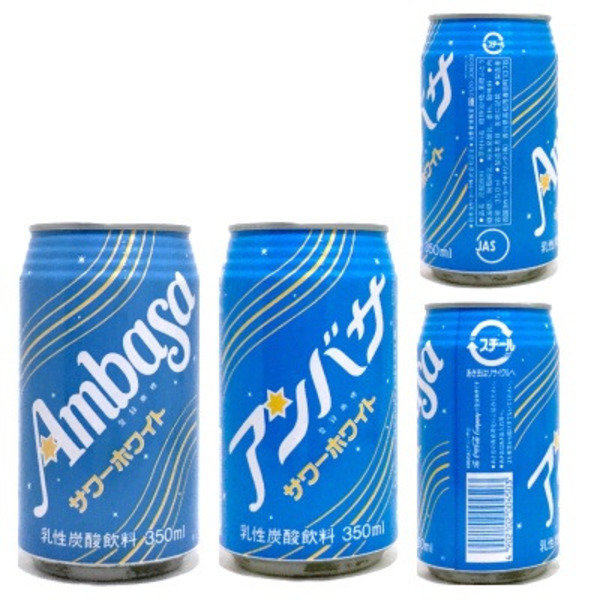 アンバサ 飲み物
