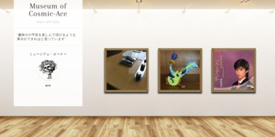 Museum screenshot user 2223 e42600fc 6e80 4ca3 a447 8b44551a034a