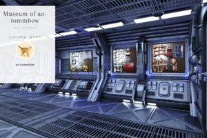 Museum screenshot user 5657 b98e0aaf 05b4 441e b8d9 1436ad8de944