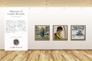 Museum screenshot user 3259 0eedaf0d e716 48d5 bd98 ace45a5994bf