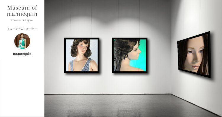 Museum screenshot user 6413 e4157f27 24bc 4345 8936 9b24c225258c