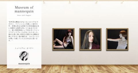 Museum screenshot user 6413 f34f7233 62c3 4a65 8660 206acf7bb667