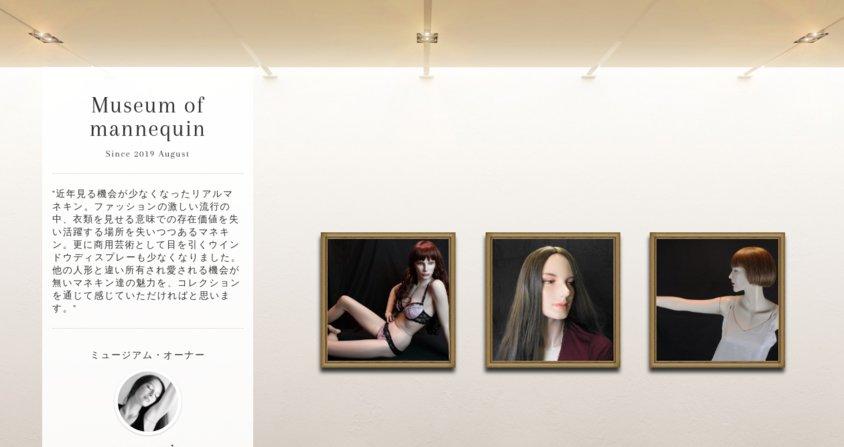 Museum screenshot user 6413 f34f7233 62c3 4a65 8660 206acf7bb667