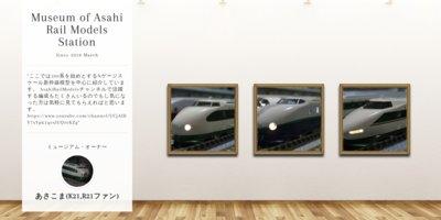 Museum screenshot user 3483 6540fc26 9d6e 424e b3c5 193e92681e41