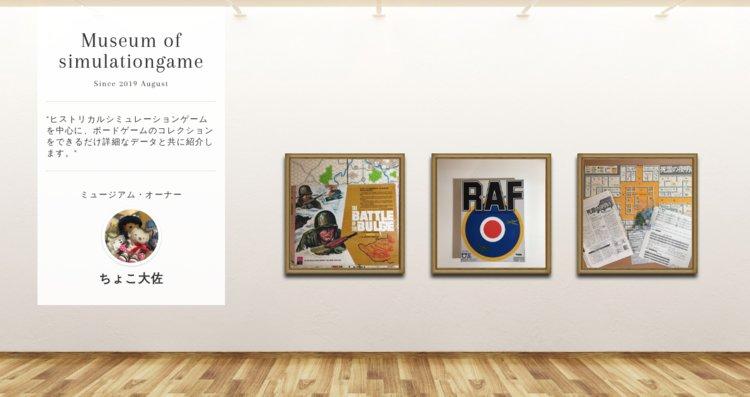 Museum screenshot user 6343 5fb5555f 2e11 48f9 ac01 cfb5fb0cbec6