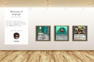 Museum screenshot user 4548 b8a15707 b0c2 40fd ac83 77da414e2593