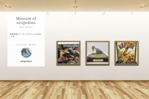 Museum screenshot user 6141 6bea4f2c ded6 49cb b32b d6f08c440be9