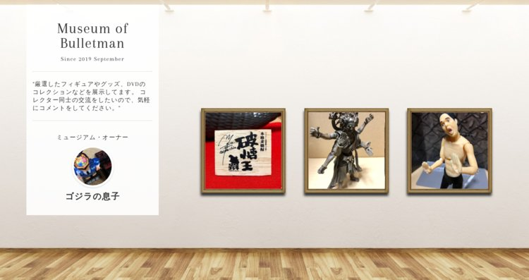 Museum screenshot user 6564 809d8696 ea8b 4186 8a75 1f8dc122a8e3