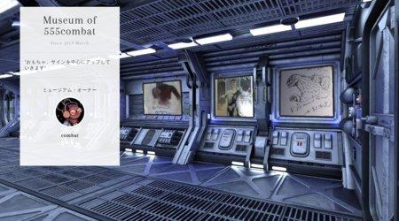 Museum screenshot user 5597 953180f6 0c5a 408e a76a 9792c313f778
